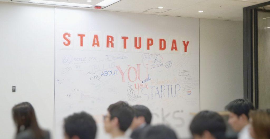 Pépinières, incubateurs et accélérateurs de start-up à Lille